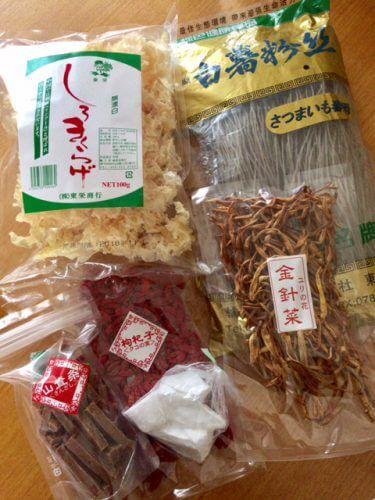 ランタンフェスティバルの中、長崎新地中華街で薬効食品を調達!
