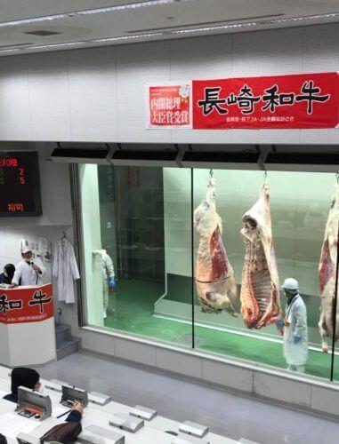 長崎和牛、せりの現場へ潜入レポ!